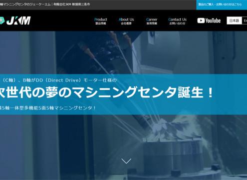 b44b45c46df0a Work - 制作実績 - / WEB制作・DTP・ロゴ制作なら有限会社ウェブアプト ...